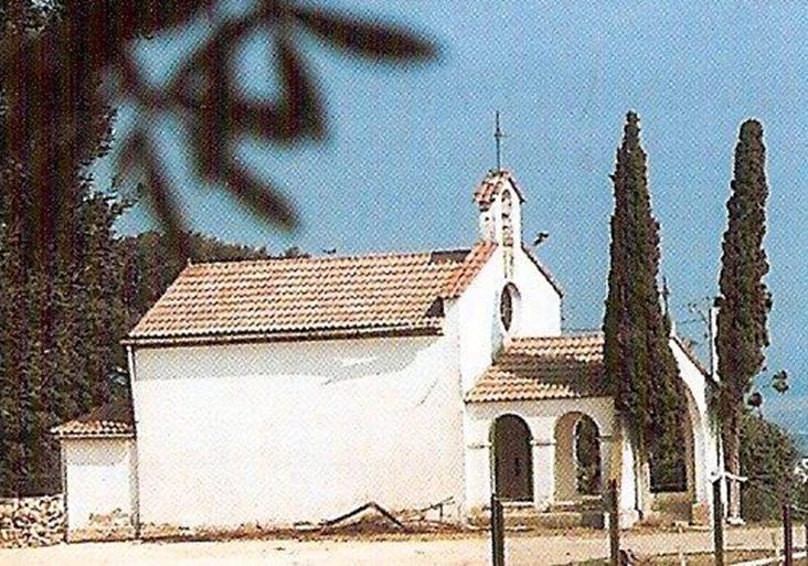 Ermita El Romeral
